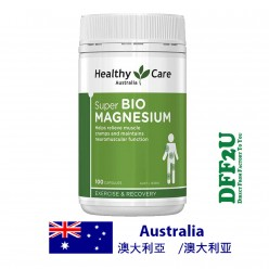 DFF2U Healthy Care超级生物镁 -100 粒