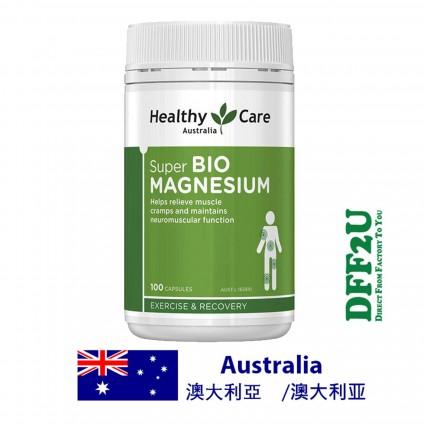 DFF2U Healthy Care Super Bio Magnesium -100 Capsules
