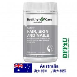 DFF2U Healthy Care 超级头发,皮肤和指甲胶囊 -100 粒