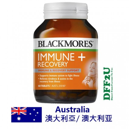 2U Blackmores Immune + Recovery 60 Tablets