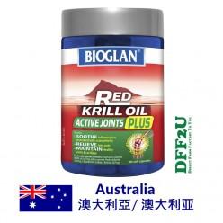 DFF2U Bioglan红磷虾油活性关节增强剂90胶囊