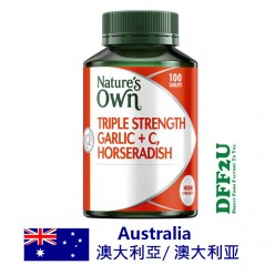 Nature's Own Triple Strength Garlic + C Horseradish 100 Tablets