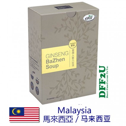 ERA INSTANT GINSENG BAZHEN SOUP (ERA HERBAL)