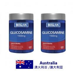 DFF2U Bioglan glucosamine 1500mg 200 tablets