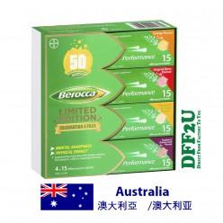 DFF2U BEROCCA能量维生素限量版4种口味泡腾片-60片
