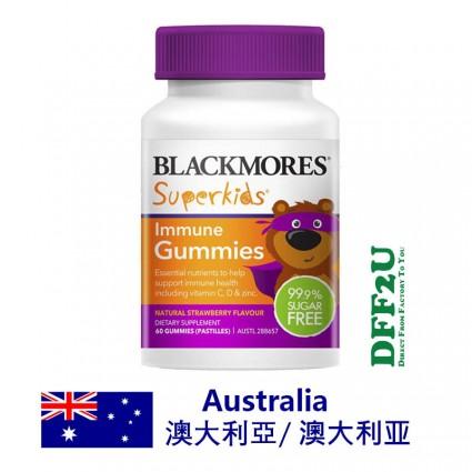 DFF2U Blackmores Superkids Immune 60 Gummies