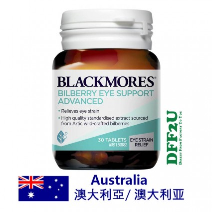DFF2U Blackmores Bilberry Eye Support Advanced 30 Tablets