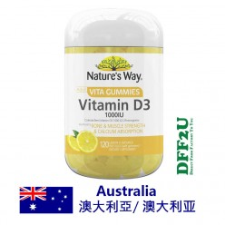 DFF2U Nature's Way Vita Gummies Vitamin D3 120 Pastilles