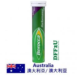 DFF2U Berocca Energy Vitamin Raspberry Blackcurrant Effervescent Tablets 15 pack