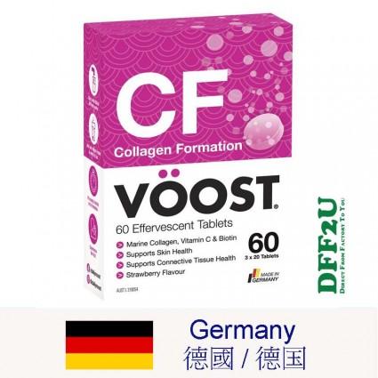 DFF2U Voost Collagen Effervescent 60 Pack