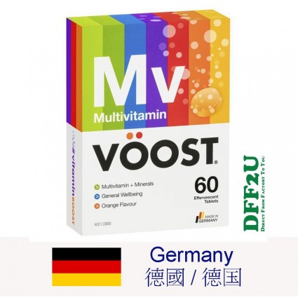 DFF2U Voost Multivitamin Effervescent 60 Pack
