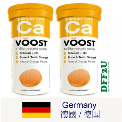 VOOST Calcium Effervescent 10 Tablets X 2