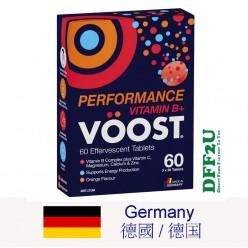 DFF2U Voost Vitamin B+ Performance Effervescent 60 Pack