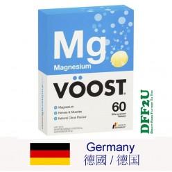 DFF2U Voost Magnesium Effervescent 60 Pack