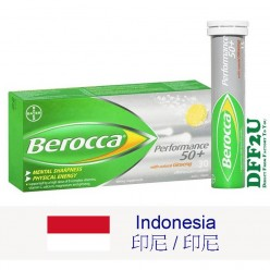 DFF2U Berocca 50+ Energy Vitamin With Ginseng Effervescent Tablets 30 pack