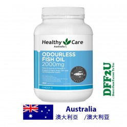 DFF2U Healthy Care 无味鱼油2000mg - 400软胶囊