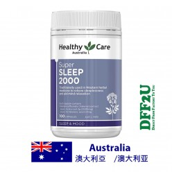 DFF2U Healthy Care Super Sleep (Valerian 2000mg) 100 Capsules