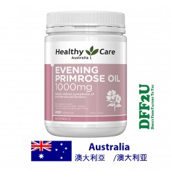 DFF2U Healthy Care Evening Primrose Oil 1000mg -400 Capsules