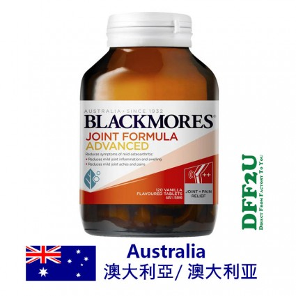 DFF2U Blackmores Joint Formula Advanced 120 Tablets