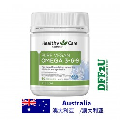 DFF2U Healthy Care Pure Vegan Omega 3-6-9 - 60 Capsules