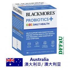 DFF2U Blackmores 益生菌+儿童每日口服粉30包
