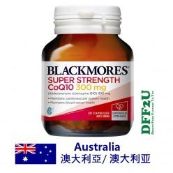 DFF2U Blackmores Super Strength CoQ10 300mg 30 Tablets