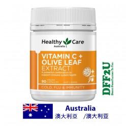 DFF2U Healthy Care Vitamin C + Olive Leaf Extract - 90 Capsules