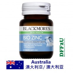 DFF2U Blackmores Bio Zinc 84 Tablets