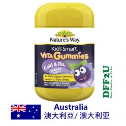 DFF2U Nature's Way Kids Smart Cold & Flu Immune Support 60 Pastille