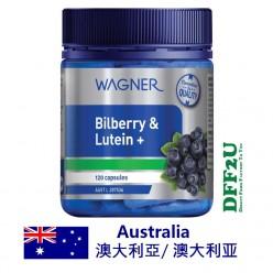 DFF2U Wagner Bilberry & Lutein+ 120 Capsules