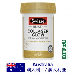 DFF2U Swisse Beauty Collagen Glow With Collagen Peptides 60 Tablets