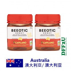 DFF2U Capilano Beeotic Honey 250g X 2