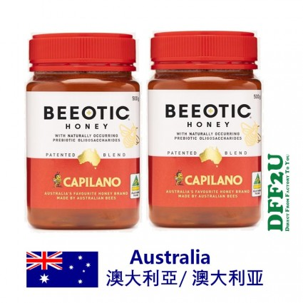 DFF2U Capilano Beeotic Honey 500g X 2