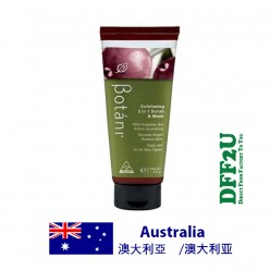 DFF2U Botani Exfoliating 2 in 1 Scrub and Mask 100g