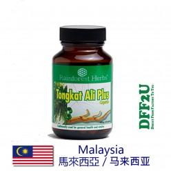 DFF2U Tongkat Ali Plus 60 capsules
