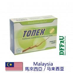 DFF2U Tongkat Ali Extract - 30 Capsules