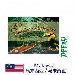 DFF2U E-P Tongkat Ali -120 capsules