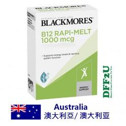 DFF2U Blackmores B12 Rapi-Melt 1000mcg 60 Tablets