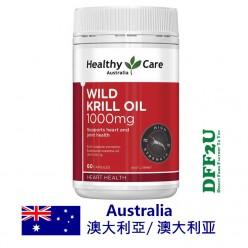 DFF2U Healthy Care Wild Krill Oil 1000mg 60 Soft Capsules
