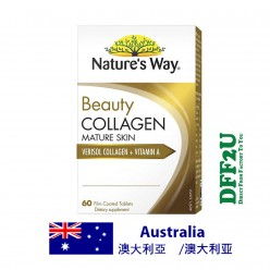 DFF2U Nature's Way Beauty Collagen Mature Skin 60 Tablets