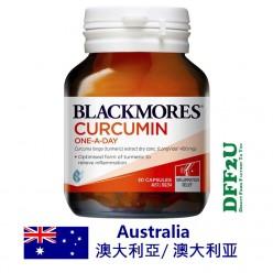 DFF2U Blackmores Curcumin One A Day 30 Capsules