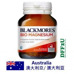 DFF2U Blackmores Bio Magnesium 50 Tablets