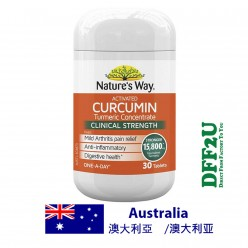 DFF2U Nature's Way Activated Curcumin Clinical Strength - 30 Tablets