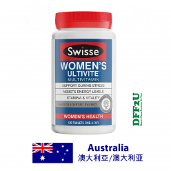 DFF2U Swisse Women's Ultivite Multivitamin 120 Tablets