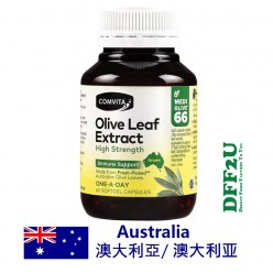 DFF2U Comvita Olive Leaf Extract High Strength 60 Capsules