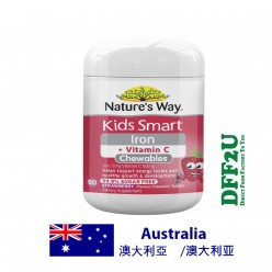 DFF2U Nature's Way Kids Smart Iron Chewable 50 Tablets