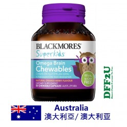 DFF2U Blackmores Superkids Omega Brain 50 Chewables