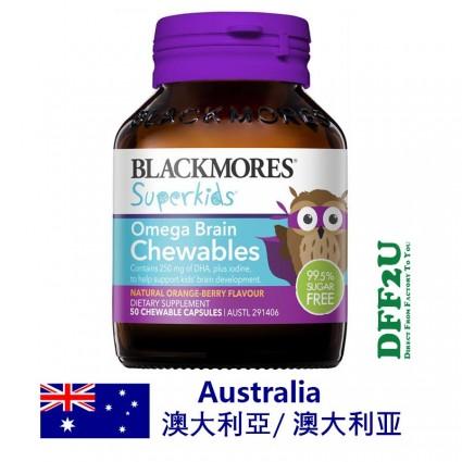 DFF2U Blackmores Superkids Omega Brain 50 Chewables