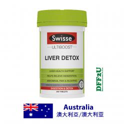 DFF2U Swisse Ultiboost Liver Detox 200 Tablets