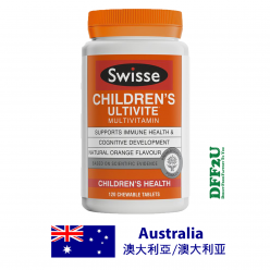 DFF2U Swisse Children's Ultivite Multivitamin 120 Chewable Tables